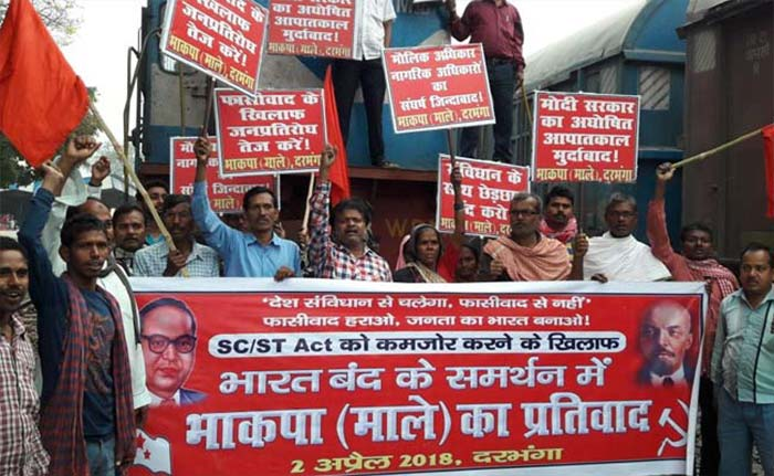 Bharat Bandh In Pictures: Violence In Three States
