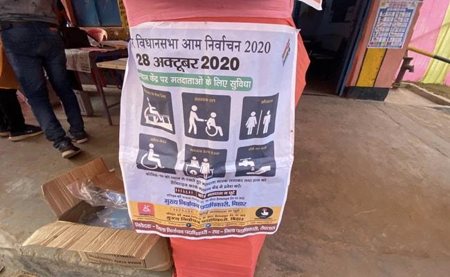 बिहार चुनाव 2020: पहले चरण में 71 सीटों पर मतदान जारी