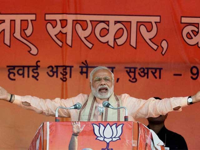 Photo : Campaigning Intensifies as Bihar Readies to Vote