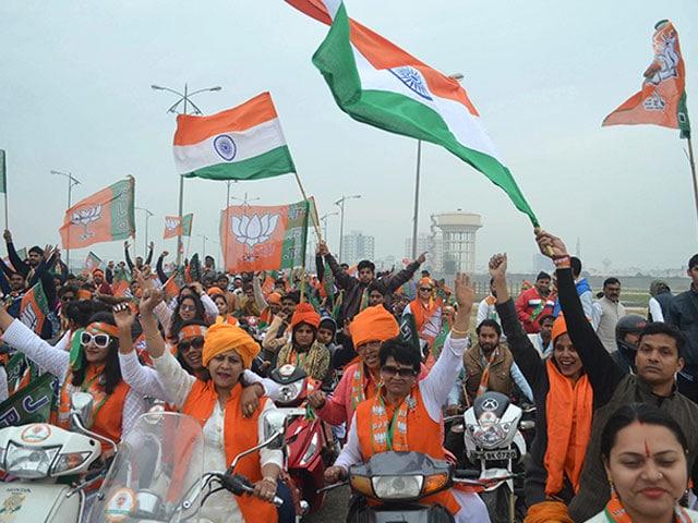 Photo : लोकसभा चुनाव 2019: बीजेपी ने निकाली 'विजय संकल्प बाइक रैली', तस्वीरों में देखें शक्ति प्रदर्शन