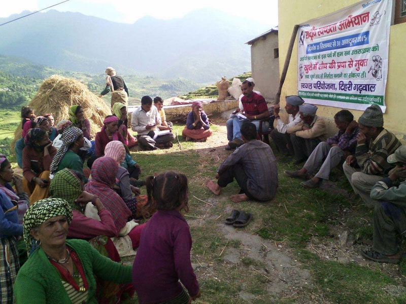 Photo : From Deploying Women As Swachh Messengers To Sending Wedding Invites, Chamoli District Did It All To Go ODF