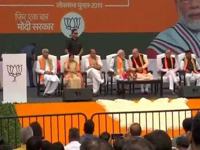 लोकसभा चुनाव के लिए BJP ने जारी किया अपना 'संकल्प पत्र'