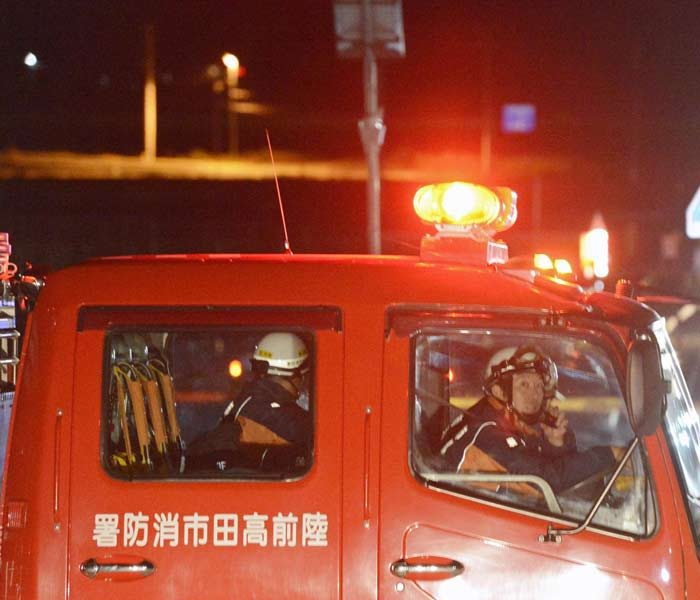 Strong earthquake hits northeast Japan