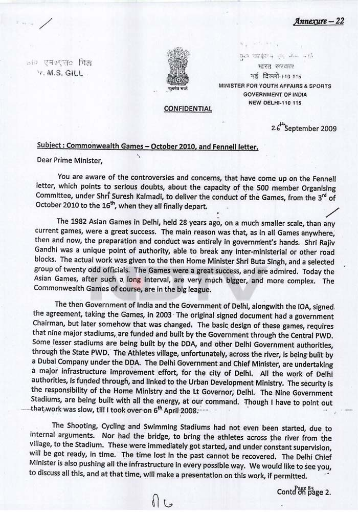 Letters by different Sports Ministers to the Prime Minister against Kalmadi