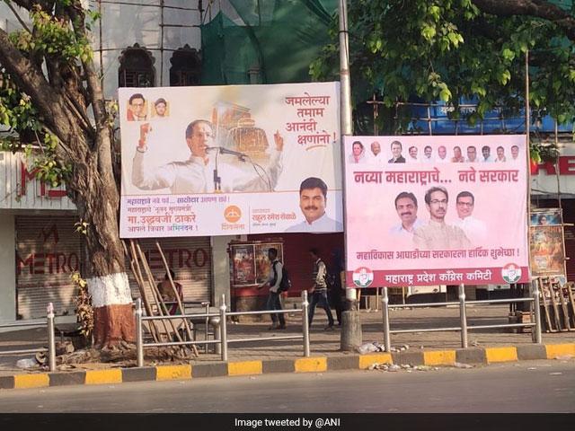 Photo : महाराष्ट्र में 'ठाकरे राज', आज सीएम पद की शपथ लेंगे उद्धव