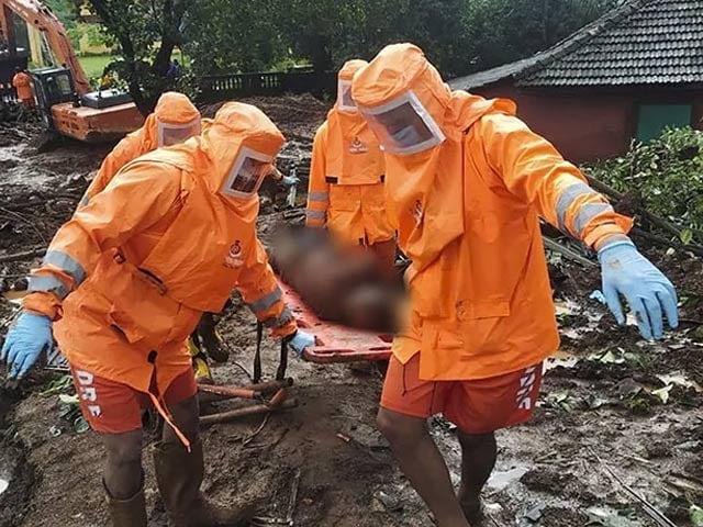 Photo : तस्वीरें: महाराष्ट्र में के कई हिस्सों में बारिश का कहर जारी, बचाव कार्य में जुटी टीमें