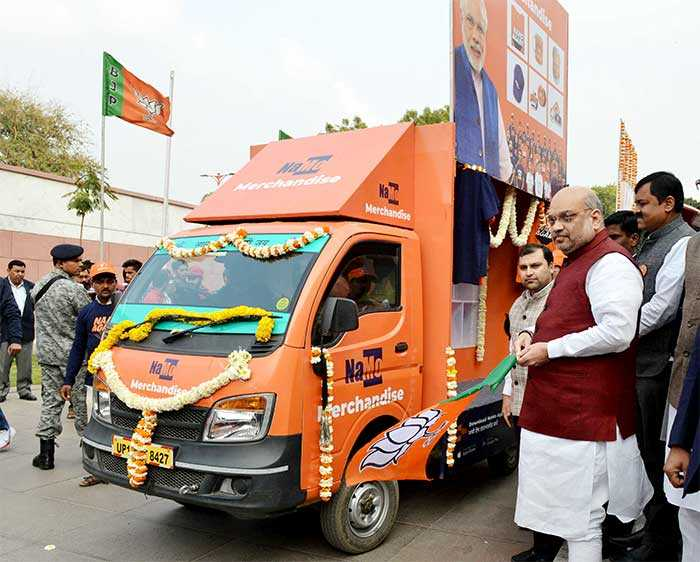 Fleet Of Namo Merchandise Stores On Wheels Was Flagged Off: Pictures