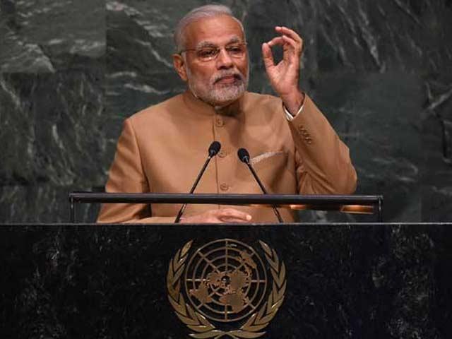Photo : संयुक्त राष्ट्र शिखर सम्मेलन में प्रधानमंत्री नरेंद्र मोदी