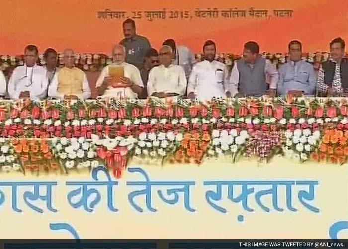 पीएम नरेंद्र मोदी ने की बिहार के विकास से लिए कई घोषणाएं