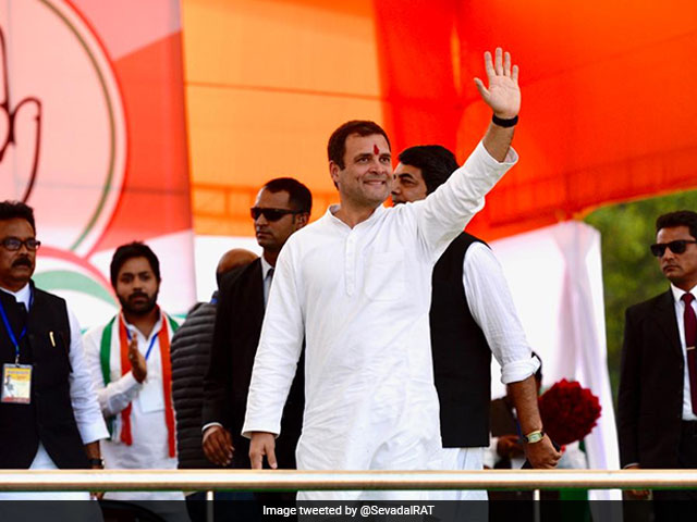 Photo : राहुल गांधी ने झारखंड में फूंका चुनावी बिगुल, 'परिवर्तन उलगुलान' रैली को किया संबोधित