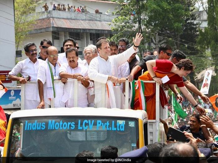 कांग्रेस अध्यक्ष राहुल गांधी ने वायनाड लोकसभा सीट से भरा पर्चा