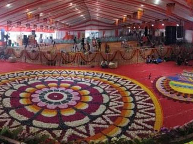 Photo : देखें राम मंदिर भूमि पूजन स्थल के अदंर का खूबसूरत नजारा