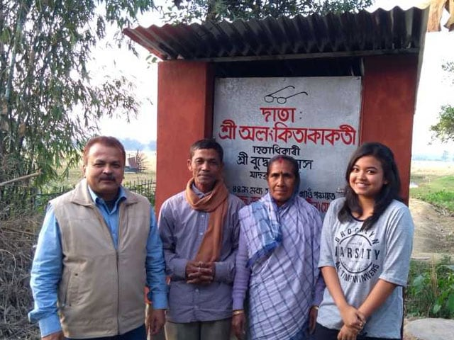 Photo : Toilet Donation: Assam's Latest Mantra To End Open Defecation