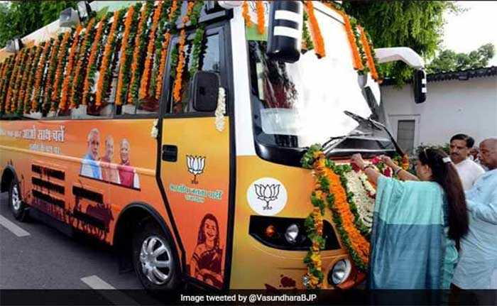 तस्वीरों में मुख्यमंत्री वसुंधरा राजे की 'राजस्थान गौरव यात्रा'