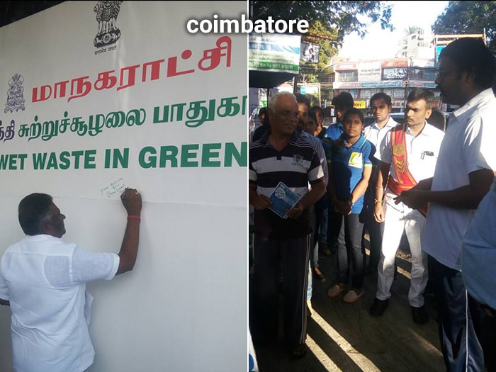 This Is What Cities Of India Did On The World Environment Day