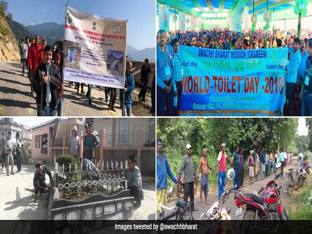 Photo : World Toilet Day 2018: Districts Across India Conduct Activities To Promote Cleanliness To Win A Swachh Bharat Mission Contest
