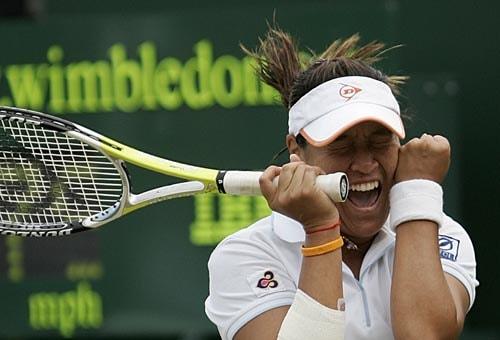Wimbledon Day 7