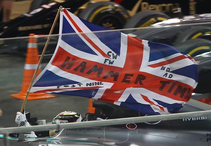 Lewis Hamilton Wins Abu Dhabi GP, Claims Second F1 Title