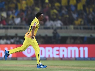 CSK Outplay DC In Qualifier 2, Sail Into Eighth IPL Final