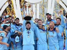 England Beat New Zealand In Thriller To Win Their Maiden World Cup