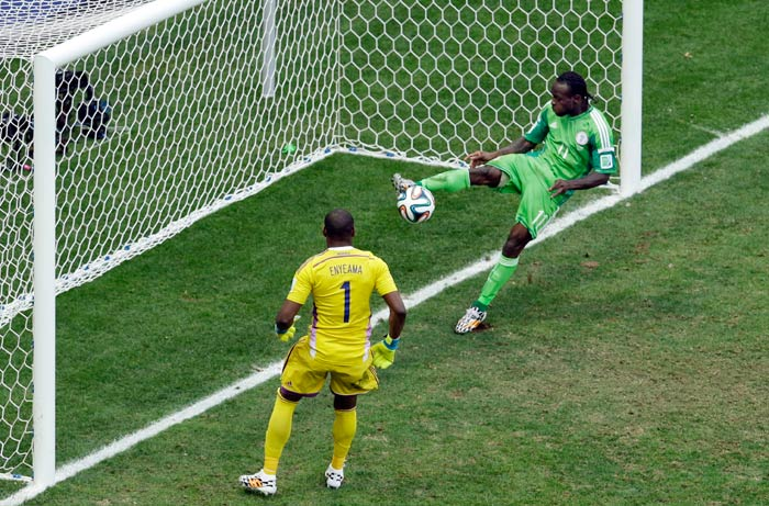 FIFA World Cup : France Defeat Nigeria, Enter Quarterfinals