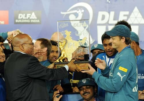 IPL Presentation Ceremony