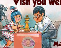 Photo : Amul highlights the end of an era as Viswanathan Anand loses the world chess title