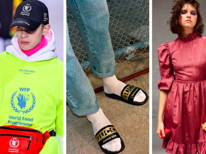 The Return Of Ugly Fashion: We're Being Trolled