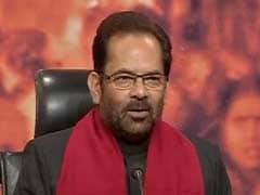 कांग्रेस अहंकार से भरी, करप्शन के साथ खड़ी है : बीजेपी नेता मुख्तार अब्बास नकवी