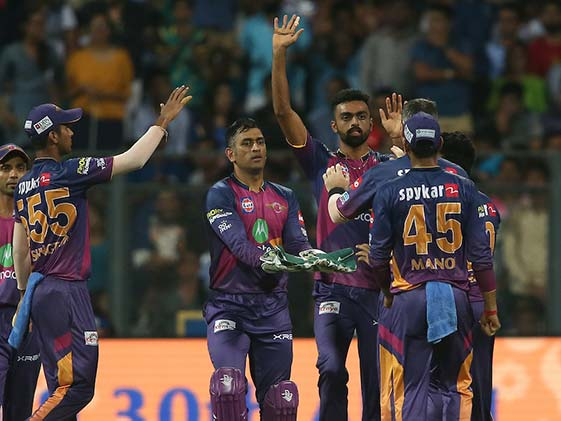 Rising Pune Supergiant Edge Out Mumbai Indians By 3 Runs