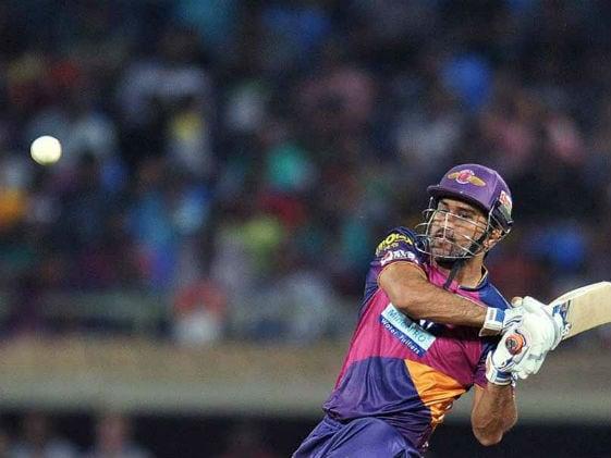 Dhoni's Removal As RPS Captain 'Disgraceful': Azharuddin