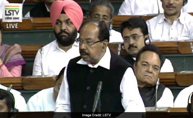 GST Bill Debate: Rajya Sabha Undermined, All Members Should Resign, Says Congress' Veerappa Moily