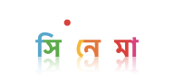 NDTV Tamil Cinema