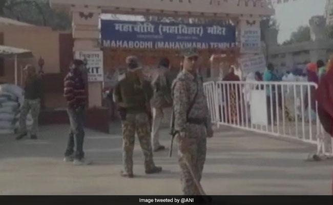 बोध गया में महाबोधि मंदिर के कालचक्र परिसर के नजदीक बरामद हुए दो बम, दलाई लामा के भाषण के बाद हुआ था विस्फोट