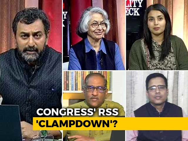 Video : Is Congress's Threat To RSS Legal?