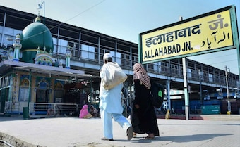 Allahabad To Be Renamed 'Prayagraj', Says Yogi Adityanath. Congress Upset