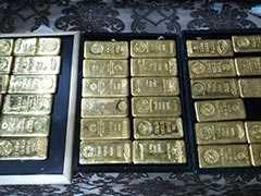 delhi_jeweller_suicide_gold_bars_240_636602974659977223.jpg