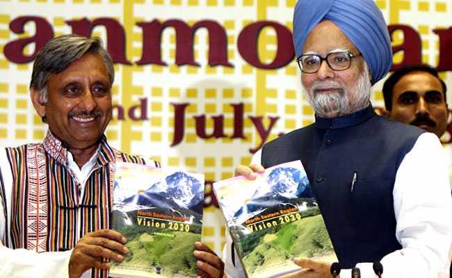 Opinion: Fine, Let Modi Investigate Mani Shankar, Manmohan For Treason