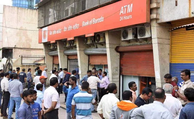 सरकार का बड़ा ऐलान : देना, विजया और  बैंक ऑफ बड़ौदा  का होगा विलय, बनेगा देश का तीसरा सबसे बड़ा बैंक