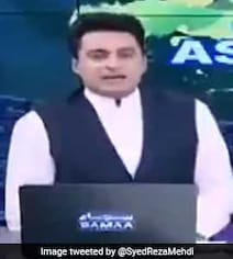 Asia Cup: Pakistan Anchor Makes Obscene Gesture On Air
