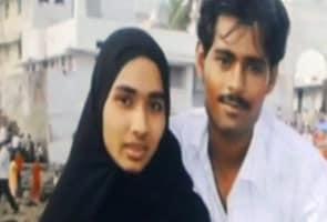 गुजरात : लड़की को मिली प्यार की सजा, पिता ने जिंदा जलाया