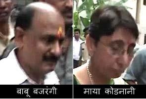 नरोदा पाटिया नरसंहार : मोदी की पूर्व मंत्री माया कोडनानी समेत 32 दोषी करार