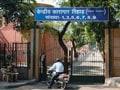 राम सिंह में आत्महत्या की प्रवृत्ति थी : जेल अधिकारी