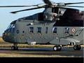 हेलीकॉप्टर सौदा : पहले दिन भारतीय जांच दल को नहीं मिली खास कामयाबी