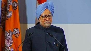 Video : PM speaks at SAARC Summit