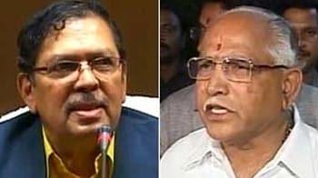 Video : Will Karnataka's Lokayukta office be scrapped?