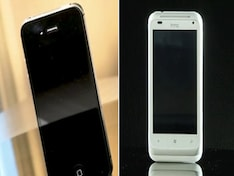 The iPhone 4S, 3D gaming gear and Windows smartphones