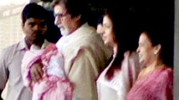 Video : Beti B pics to be sold?