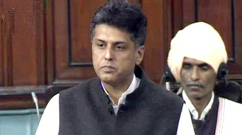 Video : Problem of black money a legacy issue: Congress