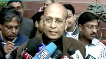 Videos : कांग्रेस की सरकार ने वादा पूरा किया